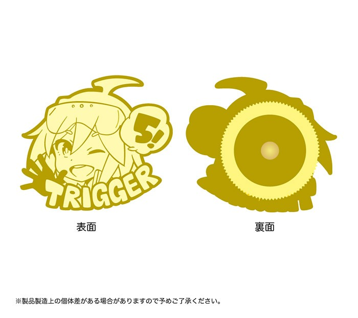 TRIGGER 5th Anniversary: Trigger-chan Pin Badge