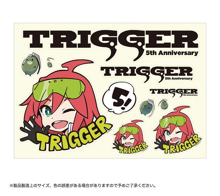TRIGGER 5th Anniversary: Trigger-chan Sticker
